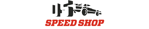 US SPEED SHOP